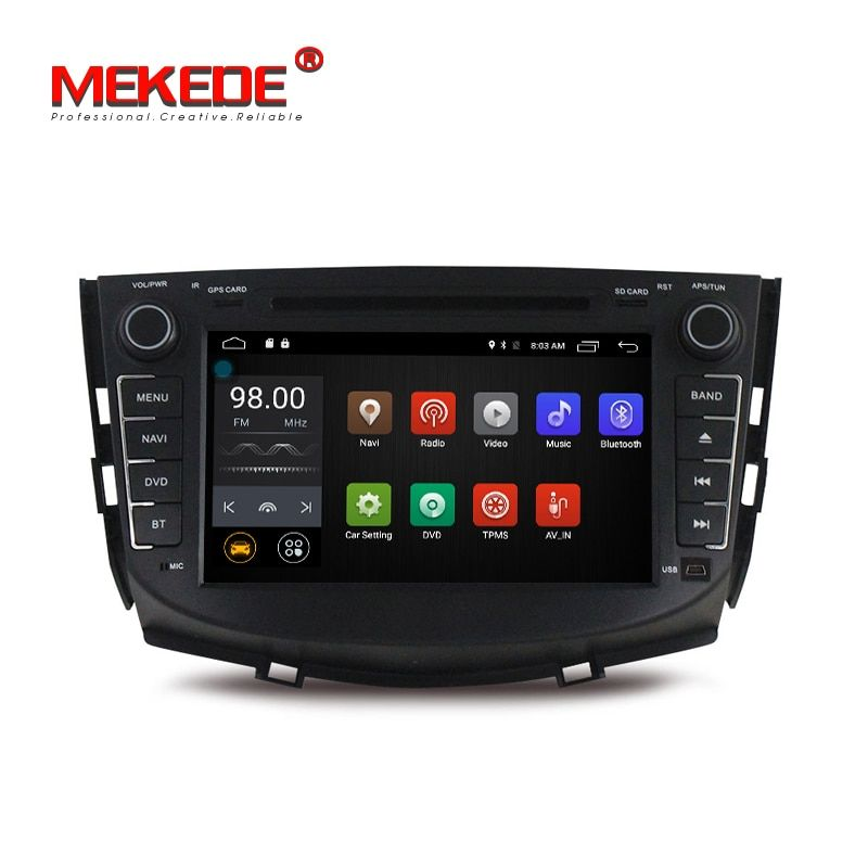 Russia warehouse delivery!Pure Android7.1 Car Navigation GPS DVD player for LIFAN X60 SUV Quad Core 4G Wifi 2GB RAM free Map MIC