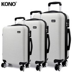KONO Rolling Luggage Suitcase Carry-ons Trolley Case Travel Hand Bags 4 Wheels Spinner Hardside 20