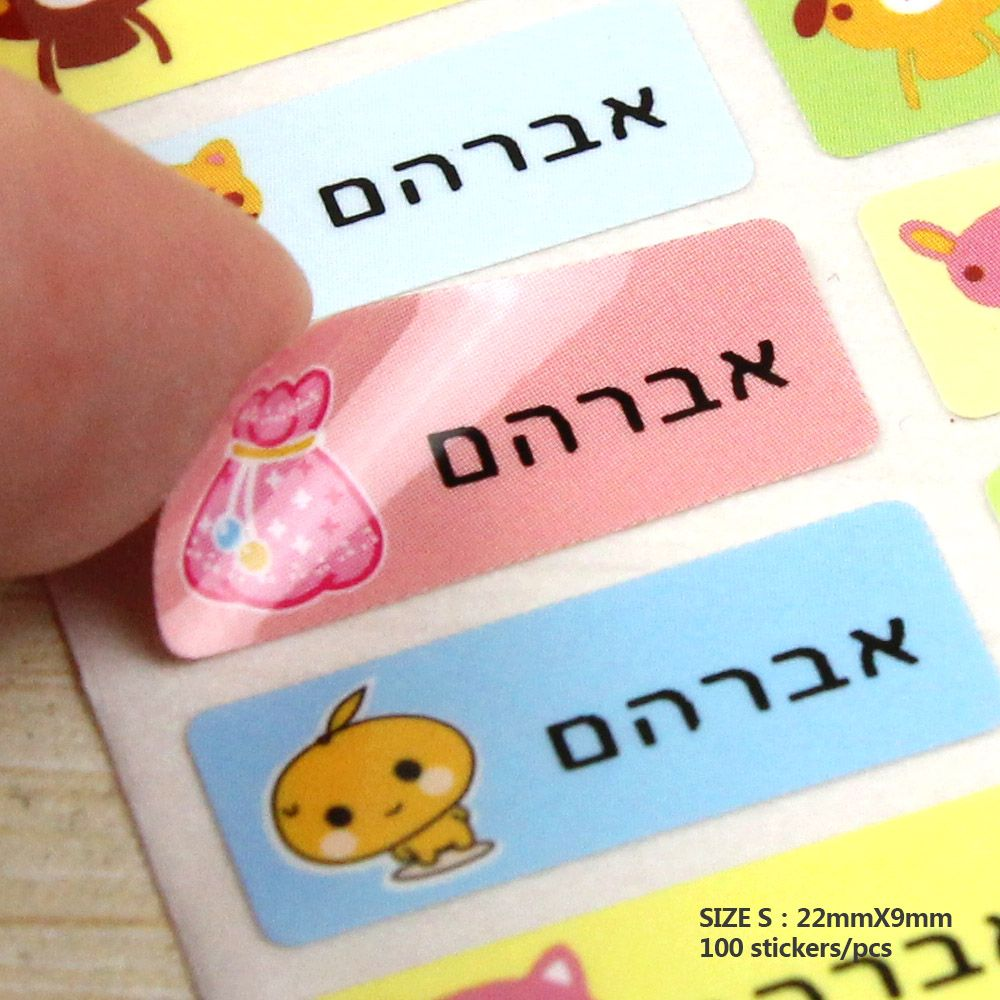 FREE SHIPPING 100 Cartoon Name Stickers Water Proof Decals Multicolour Labels Tags Business Labels Children Stickers