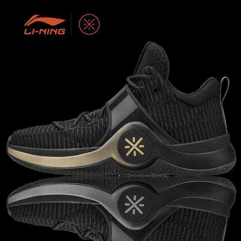 Li-Ning Men WOW 6 'First Born' Basketball Sport Shoes Cushion Sneakers Li-Ning Cloud Support LiNing Sports Shoes ABAM089 XYL143