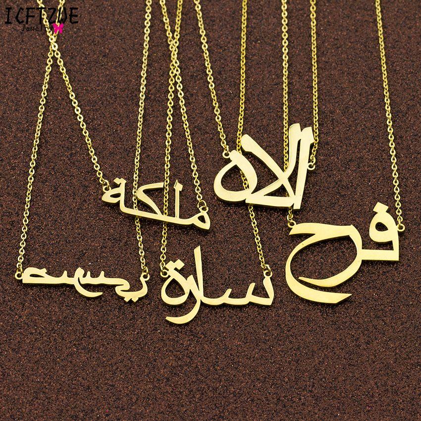 Custom Arabic Necklace Personalized Islam Silver Gold Rose Pendants Choker Necklace Women Men Handmade Bridesmaid Jewelry BFF