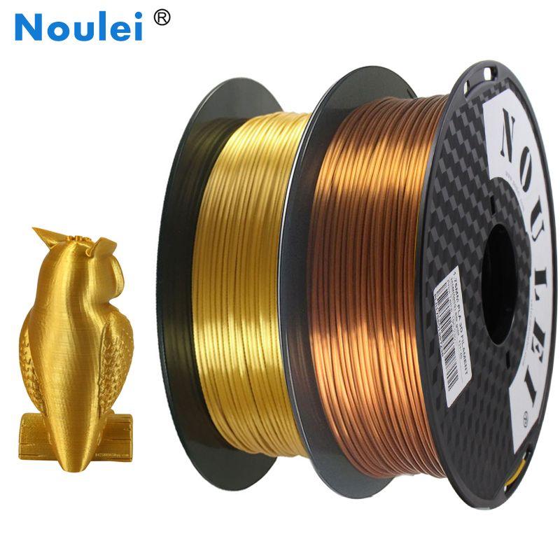 3D Filament imprimante soie Texture sentiment or 1kg soyeux riche lustre PLA cuivre or argent 3d matériaux d'impression 25 couleurs