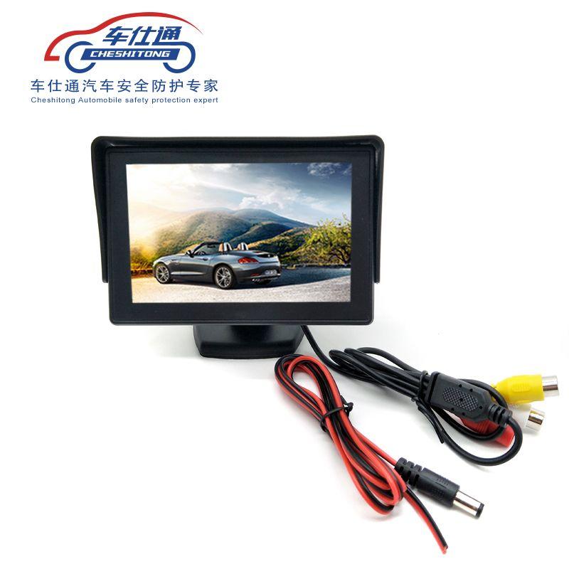 4.3 pouce TFT LCD Parking Vue Arrière de Voiture Moniteur Rétroviseur De Voiture De Sauvegarde Moniteur 2 Entrée Vidéo pour Caméra de Recul DVD