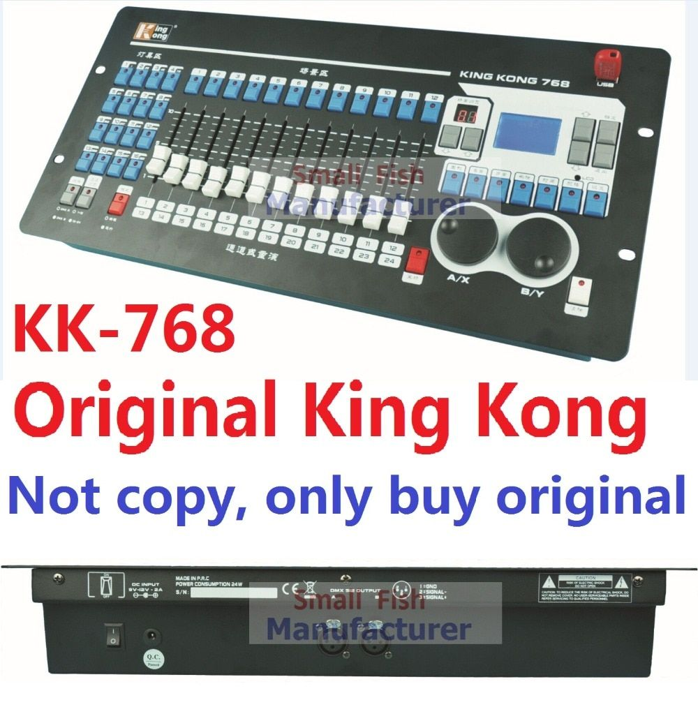 2016 Kingkong KK-768 Professional DMX controller 768 DMX channels Built-in 135 Graphics Stage Lighting 512 Dmx Console Equipment