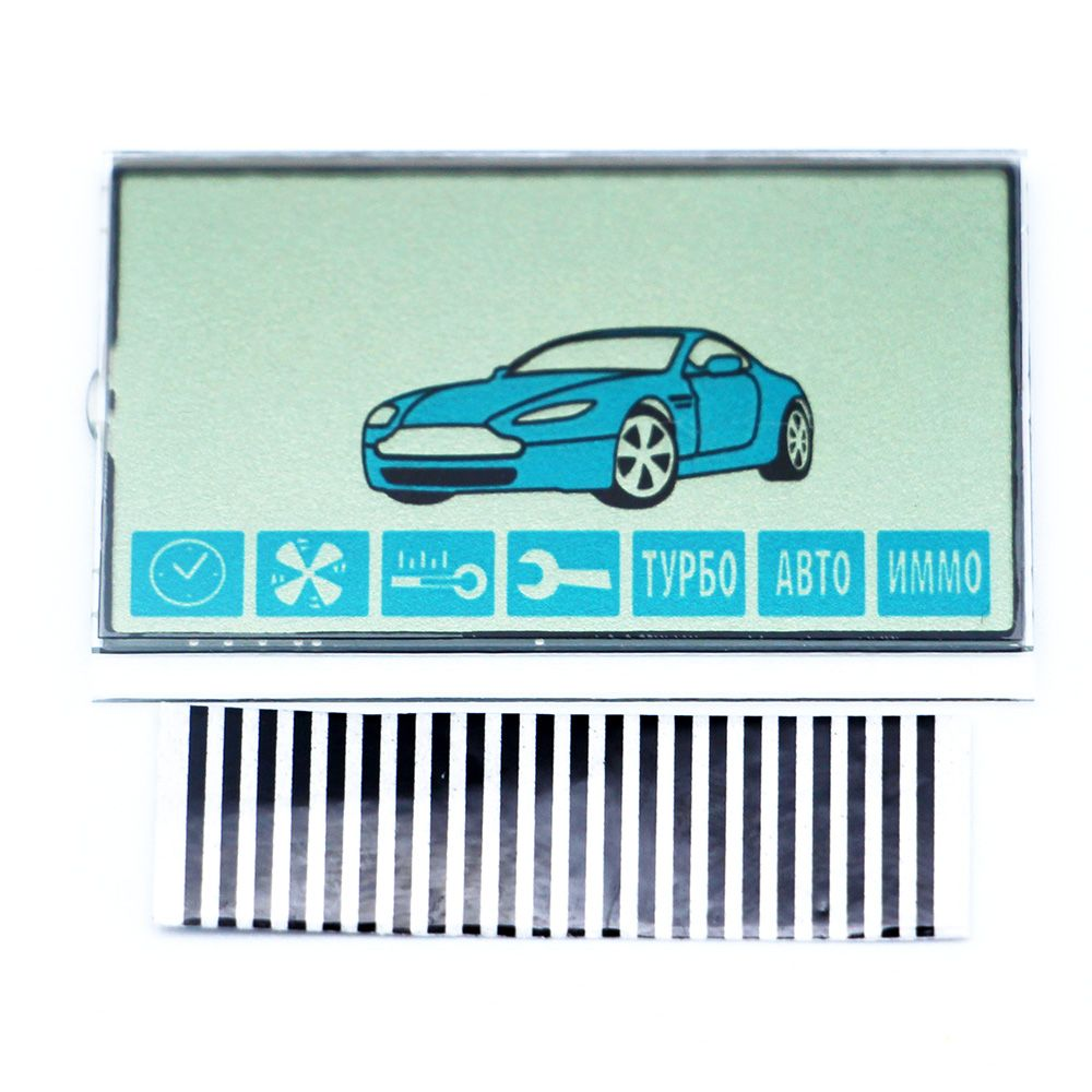 Free shipping Russia Version A91 Lcd Display Flexible Cable for Starline A91 Remote Controller A91 Lcd Zebra Stripes