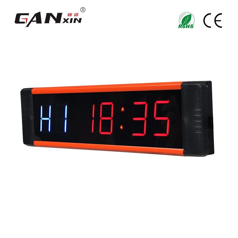 [Ganxin] 1