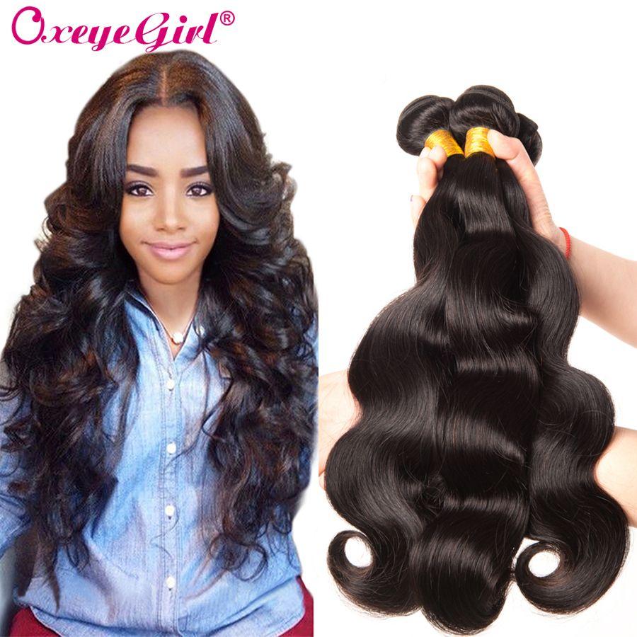 Paquets de vague de corps paquets brésiliens d'armure de cheveux 1/3/4 PC 100% Extensions de cheveux humains brésilien Remy cheveux couleur naturelle Oxeye fille