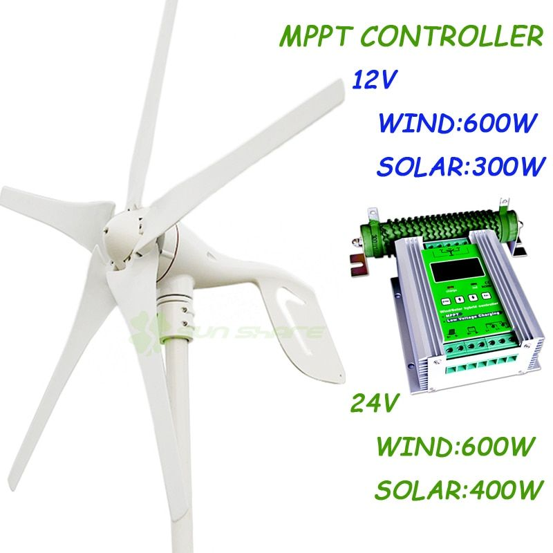 400w Max power 600w small wind generator+1000w MPPT wind solar hybrid charge controller(For 600w wind turbine+400w solar panel)