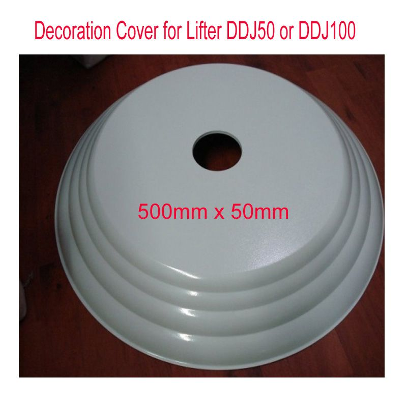 Decorative Cover for Lighting Lifter DDJ50 or DDJ100