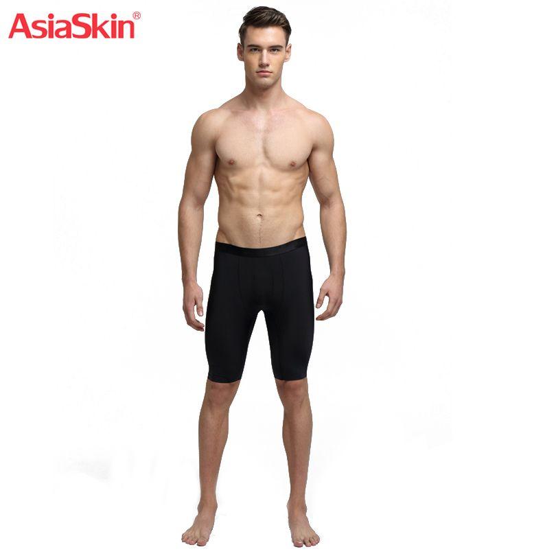 Hommes solide Ultra-mince glace soie sans couture allonge Boxer Sexy hommes sous-vêtements respirant doux pas de broyage Shorts