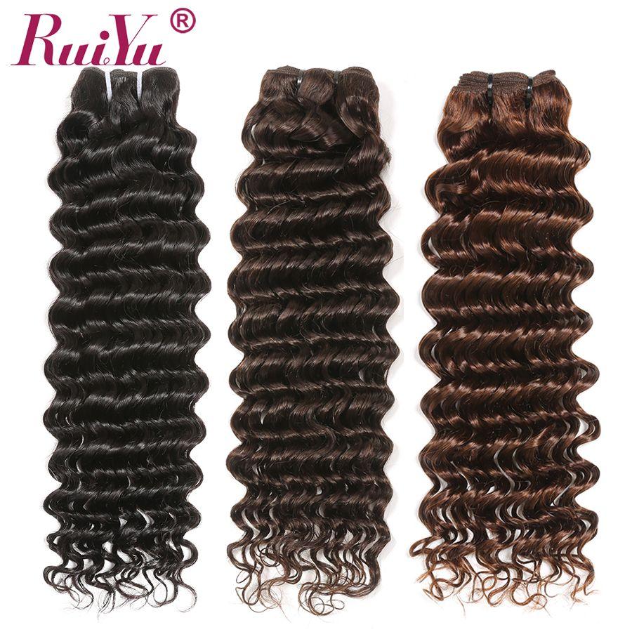 RUIYU paquets de vague profonde paquets brésiliens d'armure de cheveux Non Remy paquet de cheveux humains offres couleur naturelle 3/4 paquets Extensions de cheveux