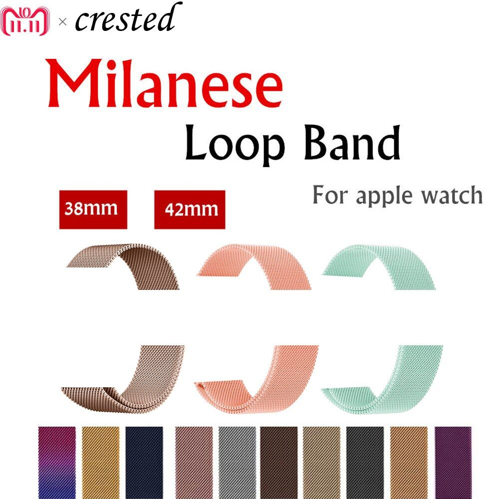 Milanese Loop For Apple Watch band strap iwatch band 42mm/38mm 44mm/40mm Stainless Steel Bracelet for Apple watch 4/3/2/1 series