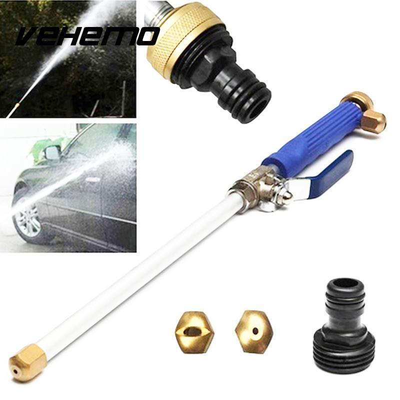 Vehemo 465mm Aluminium High Pressure Car Washer Spray Cleaner Garden Watering Nozzle Water Jet Gun Hose Wand Cleaning Tool