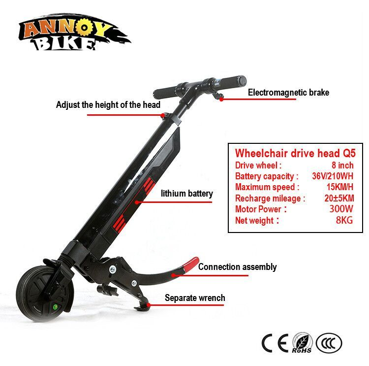 36V 300W Electric Wheelchair Tractor 8 inch Handcycle Handbike DIY Electric Wheelchair Drive Head with 36V 210wh Battery