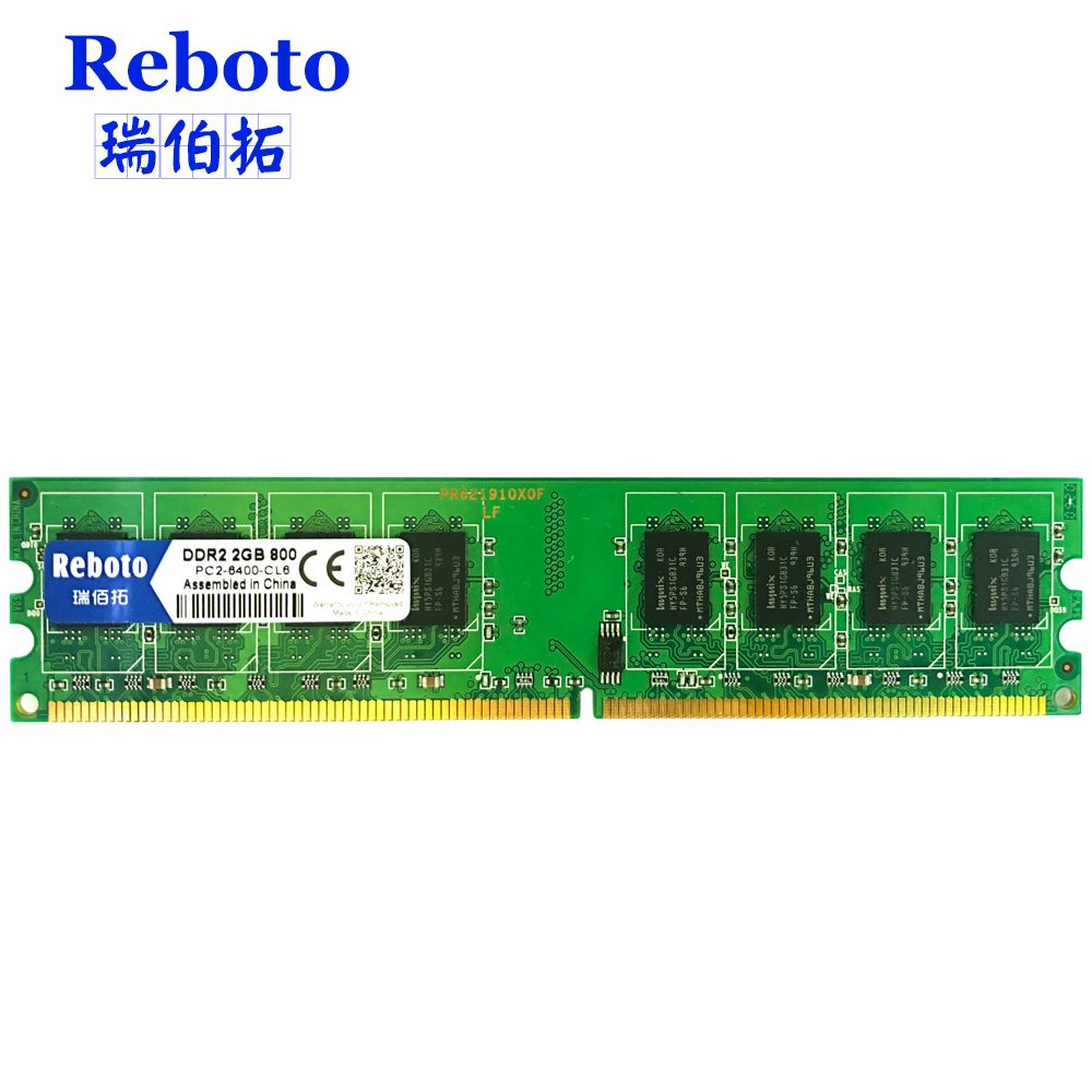 Reboto DDR2 2GB 667mhz PC2-5300 / 800Mhz PC2-6400 ram Work 1.8V voltage non-ecc desktop ram