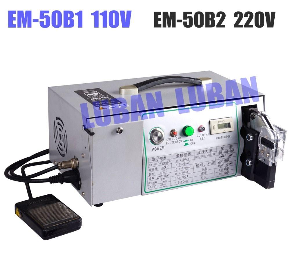 EM-50B1 110V , EM-50B2 220V PNEUMATIC CRIMPING TOOLS for Terminals 0.5-50mm2 0.5-120mm2 CRIMPING PILER Crimping machine