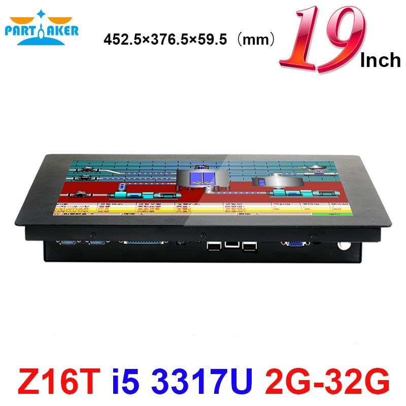 19 inch 2MM Intel Core I5 3317u Made-In-China 5 Wire Resistive Touchscreen Industrial Computer