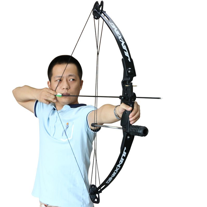 Adjustable 30lbs-45lbs American Hunting Bow Compound Bow with Sight and Arrow Rest for Hunting Shooting Archery Bow