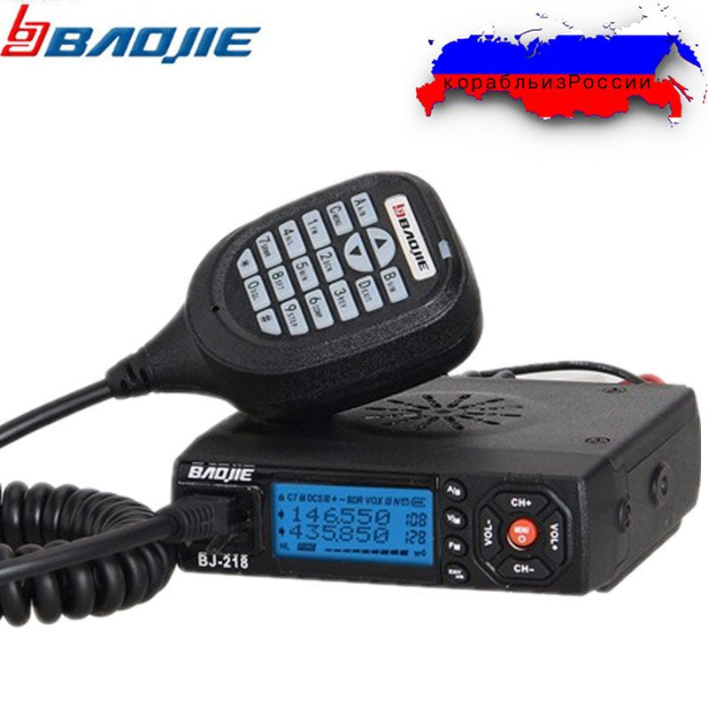 Baojie BJ-218 Car Mini Mobile Radio Transceiver Dual Band VHF/UHF BJ218 10km Vericle Car Radio BJ 218 sister KT8900 KT 8900R