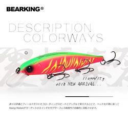 Bearking 2018 новая популярная модель 112 мм 15 г фиксированная весовая система рыболовные приманки жесткая приманка погружение 1,5 м качественные в...