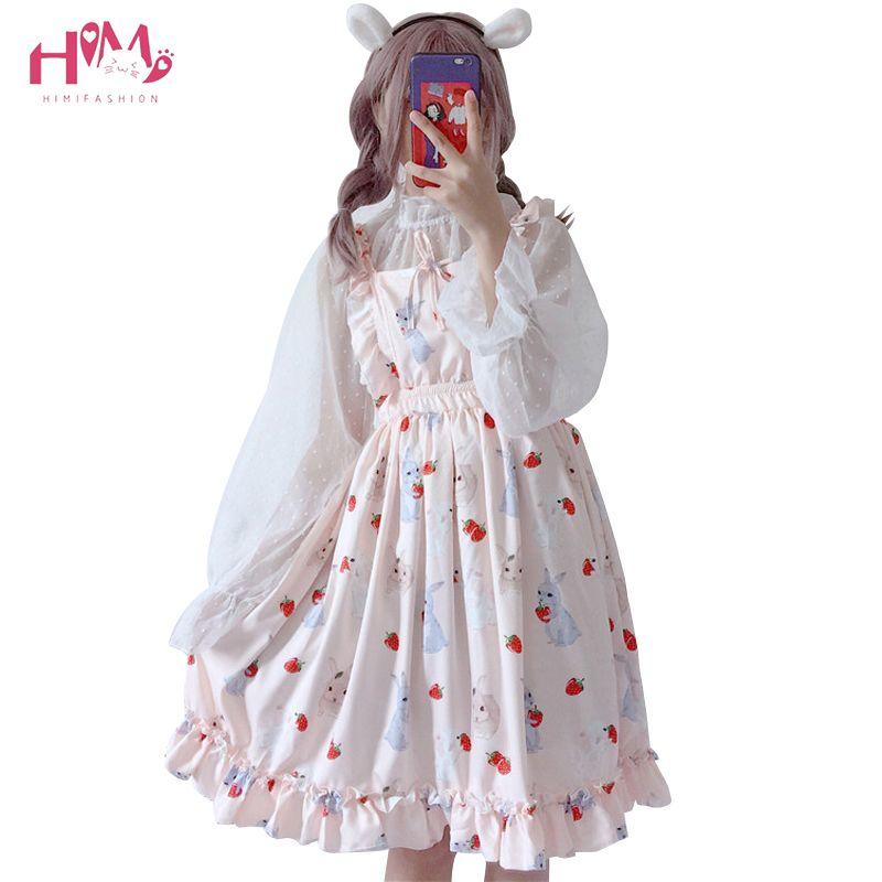 Femmes Lâche Coton Robe D'été Japonais Kawaii Casual Mignon de Bande Dessinée Imprimer Sans Manches Princess Party Robes Ruches Strap Robe