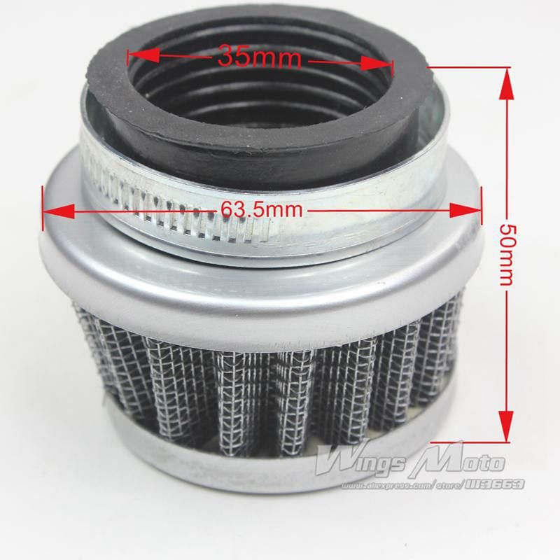 Motorcycle Scooter ATV Quad Dirt Pit Bike Air Filter Cleaner Tube 35mm