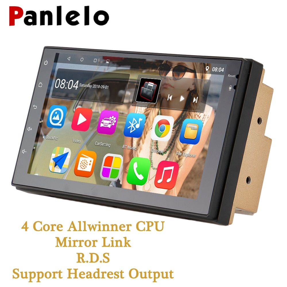Panlelo 2 Din Android Car Radio 7