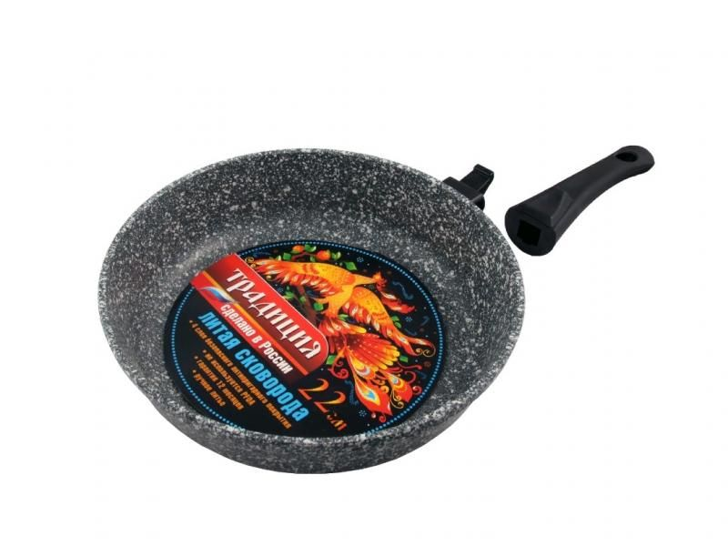 Braten Pan Tradition, Marmor, 22 cm, mit abnehmbarem griff
