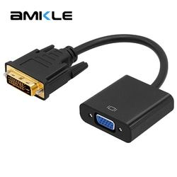 Pergelangan Kaki DVI TO VGA Kabel Adaptor 1080 P DVI-D Ke Kabel Vga 24 + 1 25 Pin DVI untuk 15 Pin VGA Female Video Converter untuk Tampilan PC