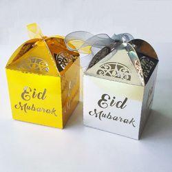 50 pcs/lot Vente Chaude Or Argent Heureux Eid Mubarak Papier Cadeau Boîte Ramadan Décorations Parti Islamique Heureux Eid Mubarak Décorations