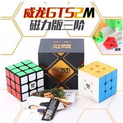 Kualitas Tinggi Moyu Weilong GTS V2 M Magnetic 3X3X3 Magic Cube Profesional GTS2 M 3X3 Kecepatan Kubus Magico Cubo Mainan Pendidikan