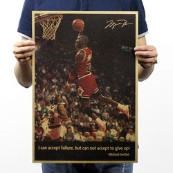 Michael Jordan Not Give Up Vintage Kraft Paper Poster Home Wall Decoration  Art Magazines  Retro Posters and Prints