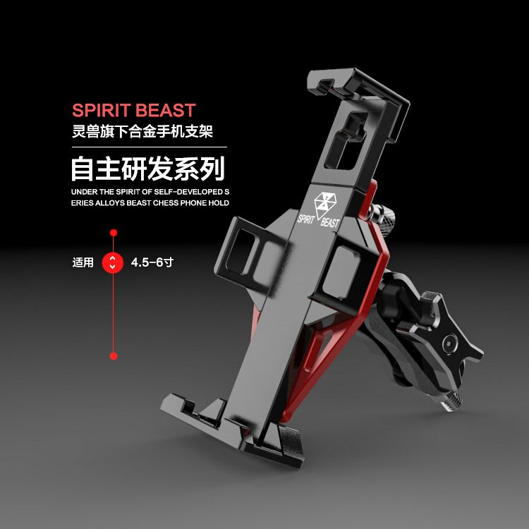 SPIRIT BEAST Motorcycle phone frame accessories car phone stand Mount trip outdoor equipment GPS navigation support free shippin