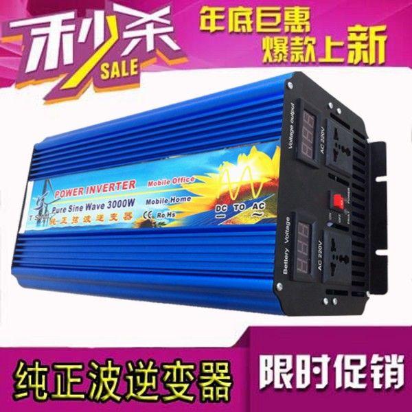 DC til AC konverter invertor 12 220 3000W Power Inverter Pure Sine Wave DC 24V to AC 230V