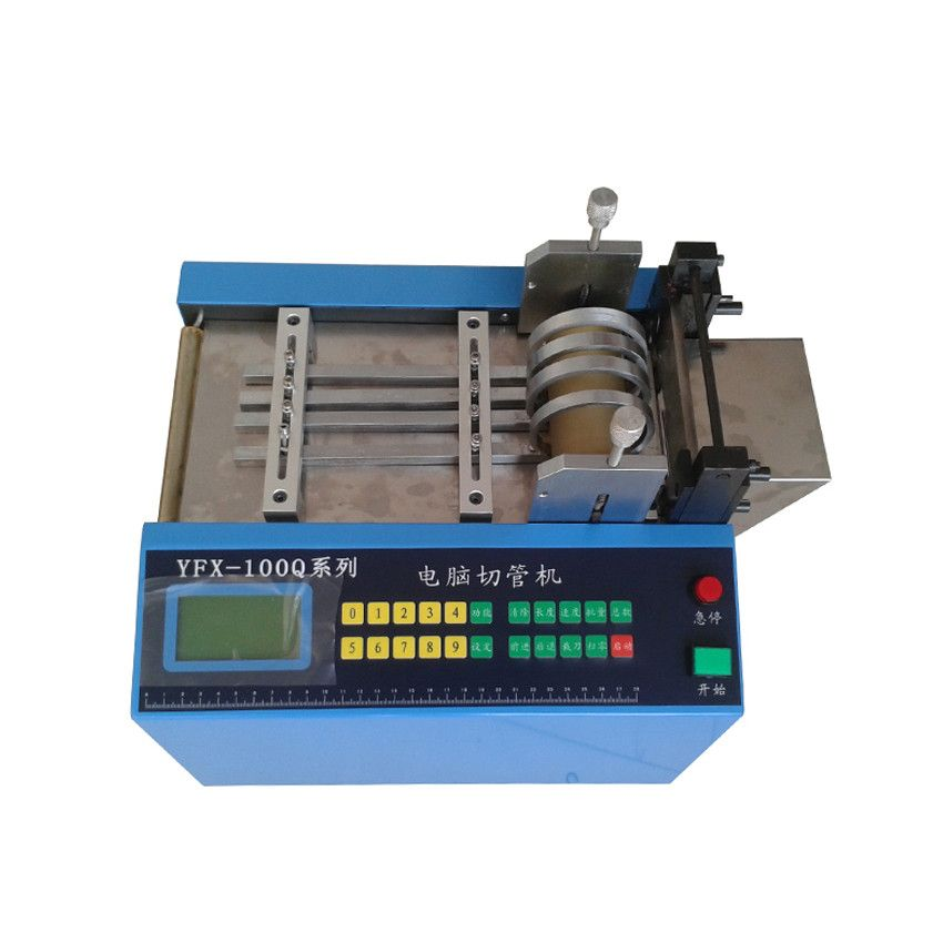 (Ordinary Version) YFX-100Q Computer Tube Cutting Machine Microcomputer Automatic Pipe Cutting Machine 220V/110V 350W 0-100mm