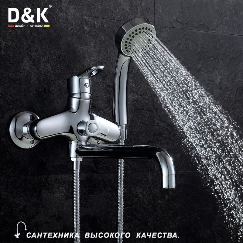 D&K Bathtub Faucets Chrome Brass Single Handle Hot and cold water tap DA1393301