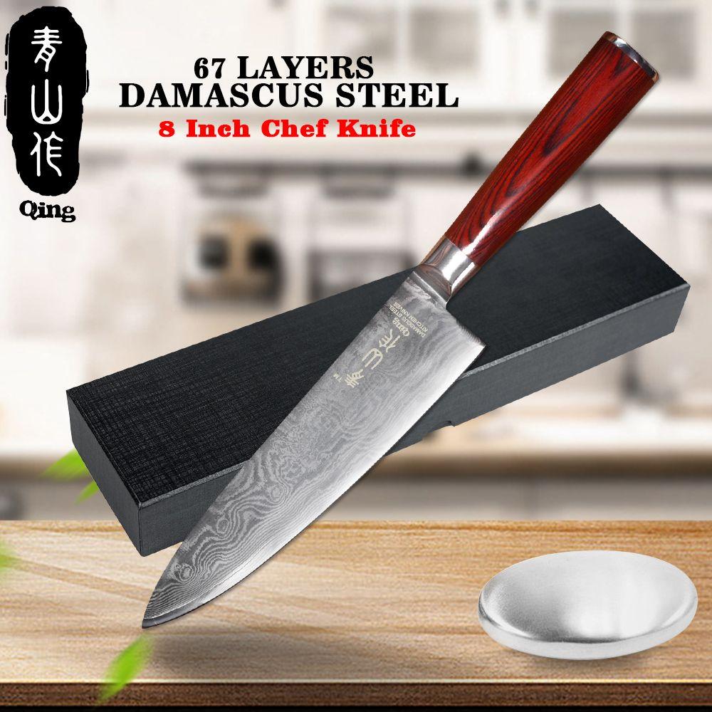 Damaskus Küche Messer Qing Marke 8 zoll Kochmesser + Edelstahl Seife + Geschenk Box 3 Stück Set VG10 damaskus Stahl Kochen Messer