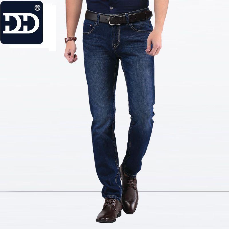 2016 Famous Brand Factory Leather Zipper Men Jeans 2016 Deep Blue Slim Straight Jeans Men Pants Masculina Vaqueros Men