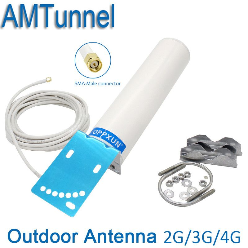 3G 4G LTE antenna SMA 4G antenna 3G booster antenna with 5m cable for signal booster repeater wifi router 4g modem