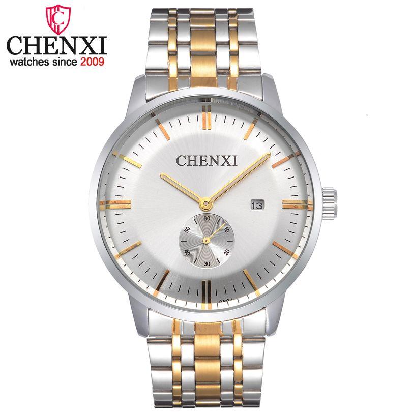 CHENXI Brand Gold&Silver Full Stainless Steel Quartz Men Watch Auto Date Display Fashion Business Waterproof Male Wristwatch