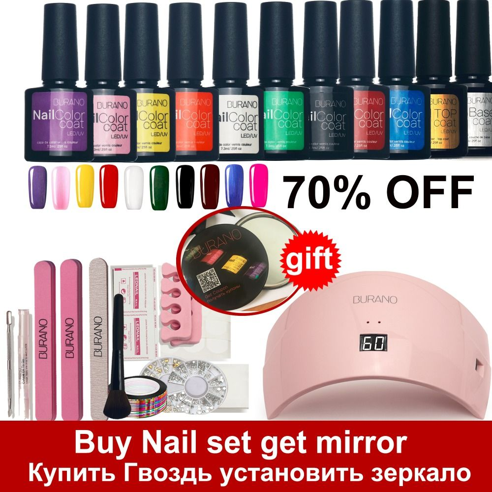 5-15 days Russian Delivery Nail Set led Lamp Dryer 10 Nail Gel Polish Soak Off Manicure Gel Nail Polish Kit For Nail Art Tools