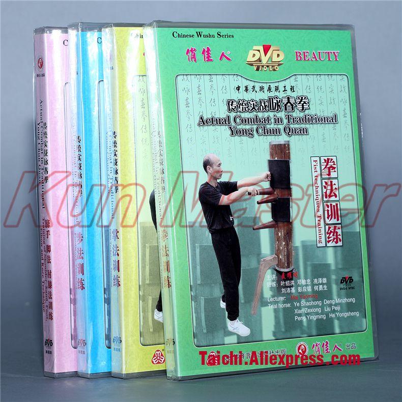 Martial Arts Teaching Disc,Kung Fu Training DVD,English Subtitle,Wing Chun:Actual Combat in Traditional Yong Chun Quan,4 DVD