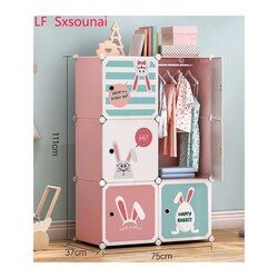 LF Sxsounai Cute children baby baby cartoon wardrobe plastic Resin magic DIY environmental storage box toy rack simple Bedroom