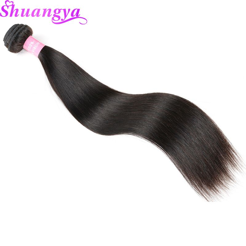 Armure brésilienne de cheveux droits paquets 1/3 ou 4 paquets de cheveux humains couleur naturelle 8