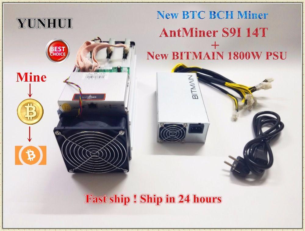YUNHUI AntMiner S9i 14T Bitcoin Miner With Bitmain 1800W PSU Asic Bitmain Miner Newest 16nm Btc BCH Miner Bitcoin Mining Machine