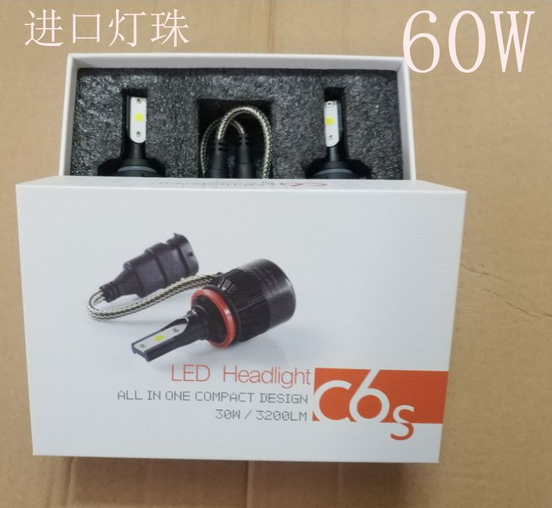 CHEAPEST DLAND C6S AUTO LED BULB KIT LIGHT 60W 6400LM HEADLIGHT C6 , LED LAMP CONVERSION H1 H3 H4 H7 9006 9005 H8 H10 H11 H13