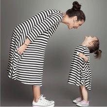 Fashion mom and kids couple