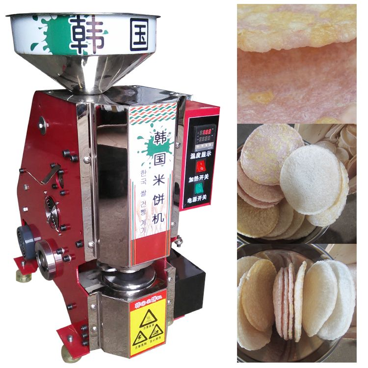 Korean rice cake machine rice pop making machine adjustable rice-cake size gorgeous color taste good sweet and crisp rice cake