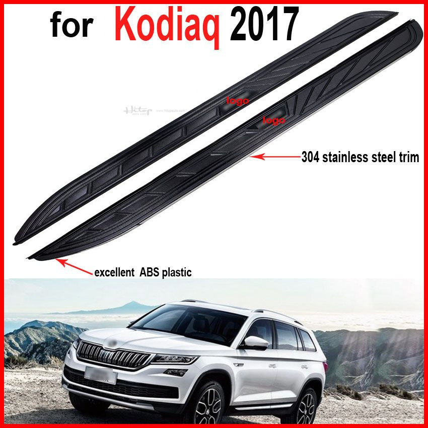 new arrival side step side bar running board for Skoda Kodiaq 2017 2018+, powerful loading, old seller, quality guarantee.