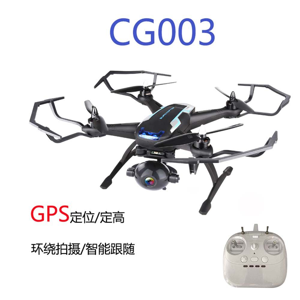 2018 Follow Me CG003 Brushless Dual GPS FPV 1080P HD Gimbal Camera Headless Mode RC Drone PK AOSENMA CG035 Drone Bayangtoys X28